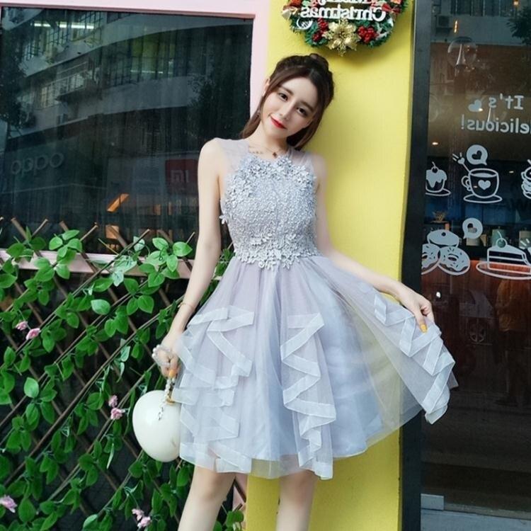 夯貨折扣! 洋裝 2020秋裝韓版甜美可愛公主風禮服裙網紗訂珠伴娘服名媛蓬蓬洋裝
