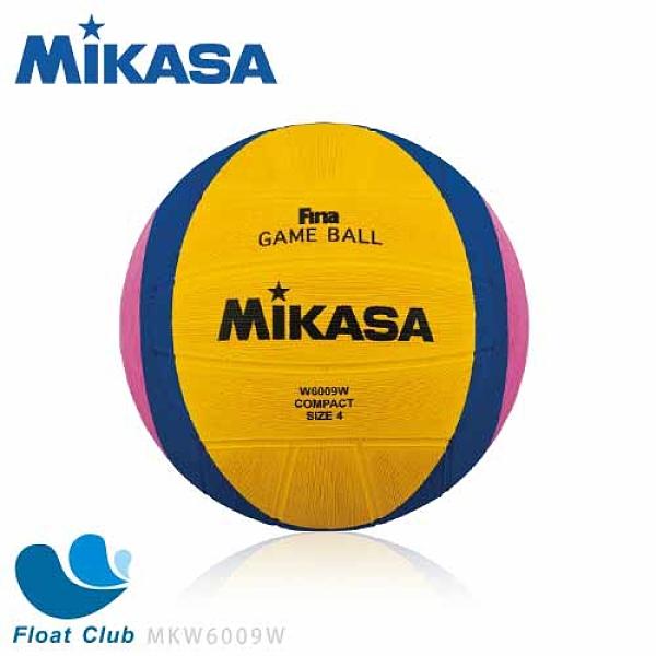 MIKASA 國際女子水球比賽指定用球 黃藍粉色 4號 MKW6009W 原價2500元