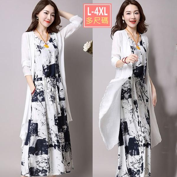 (及膝版)M-3XL水墨印花棉麻無袖連身裙洋裝+飄逸白色長版外套(兩件式套裝)-優美依戀
