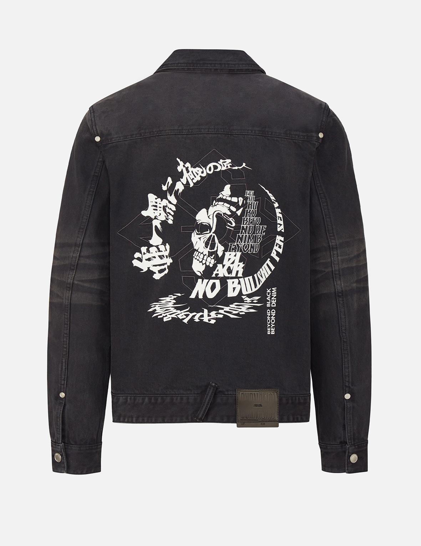 Hannya Skull Print Denim Jacket