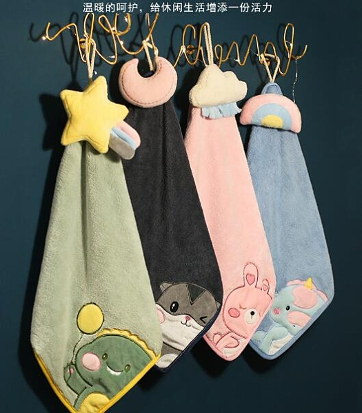 兒童手帕 加厚卡通掛式吸水擦手巾廚房插手布兒童家用可愛韓國搽手帕毛巾【快速出貨八折優惠】