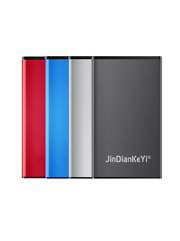 外接硬盤 硬盤盒 【直營】移動硬盤500g高速usb3.0外置外接金屬ps4單機游戲手機機械大容量存儲mac蘋果320g固態硬盤1T2t【MJ8521】