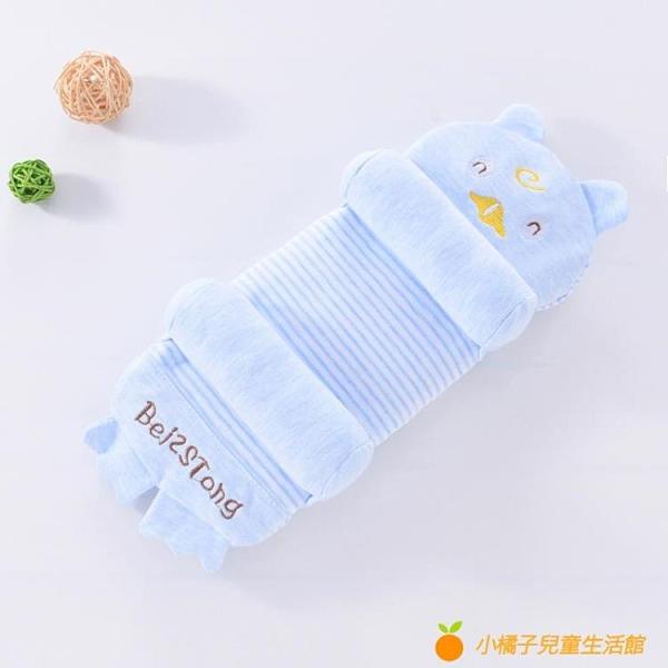 嬰兒枕頭0-1-3歲防偏頭定型枕兒新生兒糾正偏頭寶寶頭型矯正枕頭【小橘子】