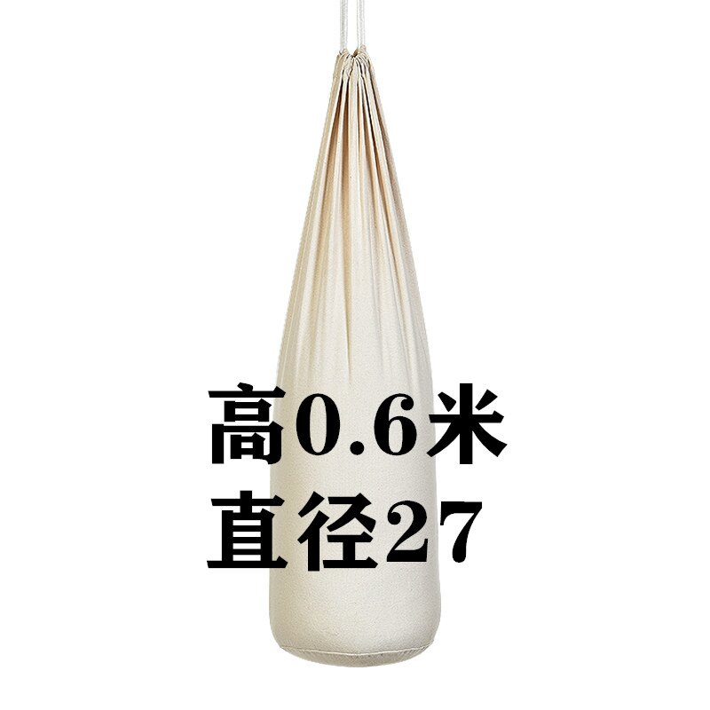 拳擊沙包 自裝帆布成人兒童跆拳道吊式散打拳擊沙袋鐵沙掌空沙包送繃帶『XY10055』