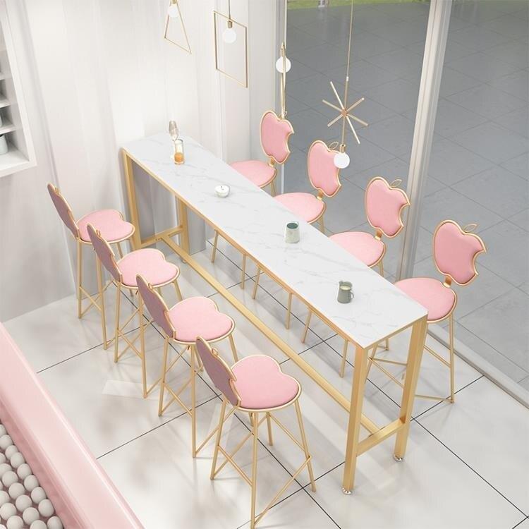 北歐吧台椅 酒吧鐵藝高腳凳吧椅網紅奶茶店吧台桌椅組合創意個性[優品生活館]