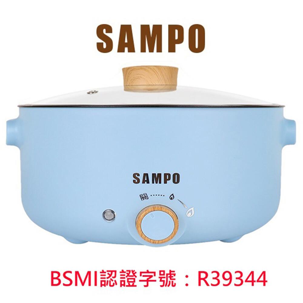 聲寶 sampo五公升日式料理鍋 tq-b20501cl