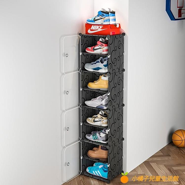 aj鞋盒收納盒透明塑料抽屜式小鞋架神器簡易家用宿舍多層防塵鞋柜【小橘子】