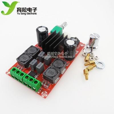 XH-M189 2*50W高端數字功放板DC24V TPA3116D2雙聲道身歷聲功放板 F