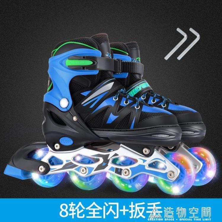 【如家商場】久運溜冰鞋兒童全套裝旱冰輪滑鞋男孩男童女童初學者專業直排輪【免運】