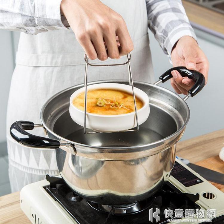 不銹鋼防燙夾碗夾抓盤器取碗蒸鍋夾子防滑蒸菜湯端菜手夾盤取物提