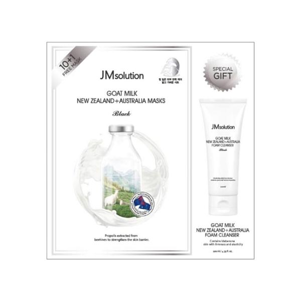 JMsolution山羊奶椰油滋潤面膜&潔顏乳禮盒組(白色款)