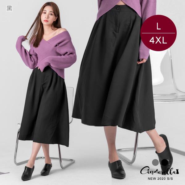 【UIK1150】210115後鬆緊雙口袋素面A字長裙 灰/黑 L-4XL (預購)