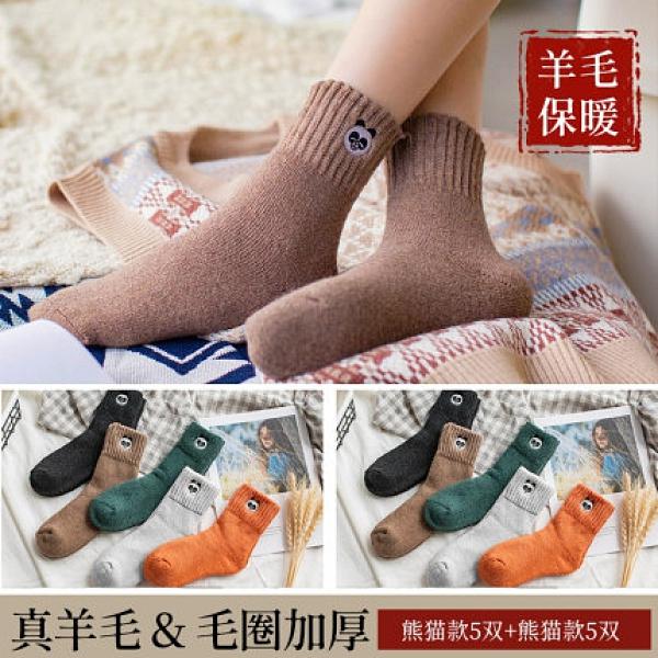 羊毛襪子 女士羊毛襪子秋冬季加絨加厚保暖防寒長襪雪地襪毛圈ins潮中筒襪