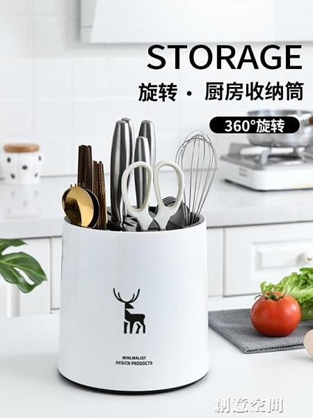 廚房插刀架多功能置物架塑料刀座收納架菜刀用品刀具勺筷子筒一體 NMS創意新品