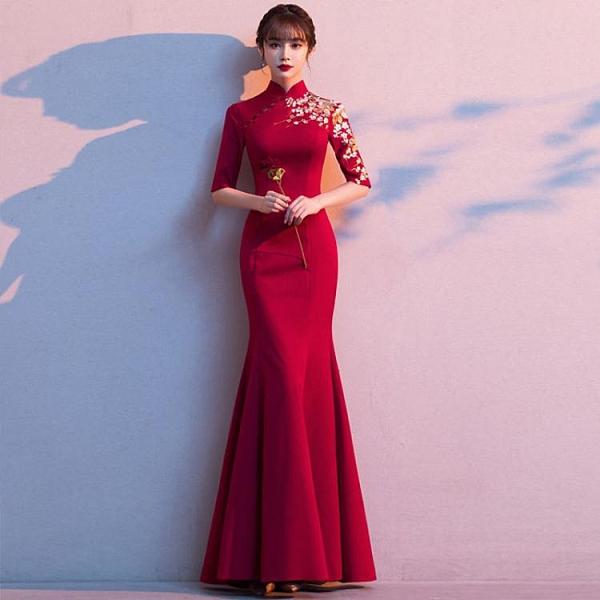 旗袍 魚尾敬酒服新娘新款秋冬季紅色長款復古結婚旗袍禮服女中國風 快速出貨