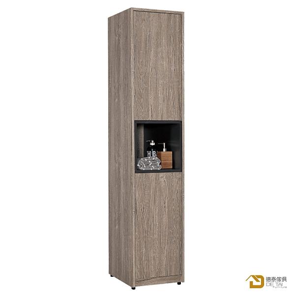 D&T 德泰傢俱 Feiner1.3尺衣櫥 A002-509-4