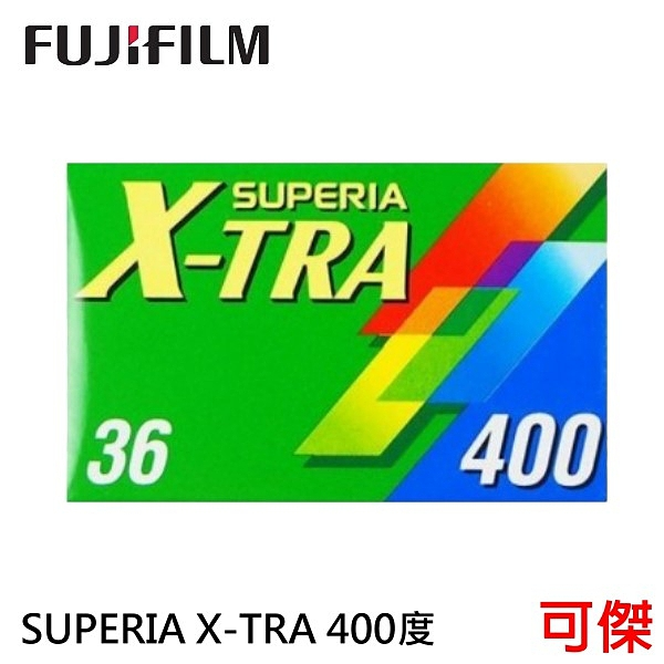 FUJIFILM SUPERIA X-TRA 400度專業彩色軟片 135底片 負片 LOMO底片 可傑