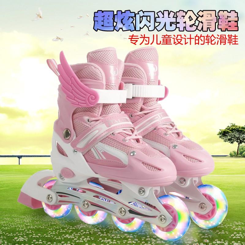 【免運現貨】兒童溜冰鞋全閃套裝男女孩旱冰鞋滑冰鞋輪滑鞋初學者可調直排護具