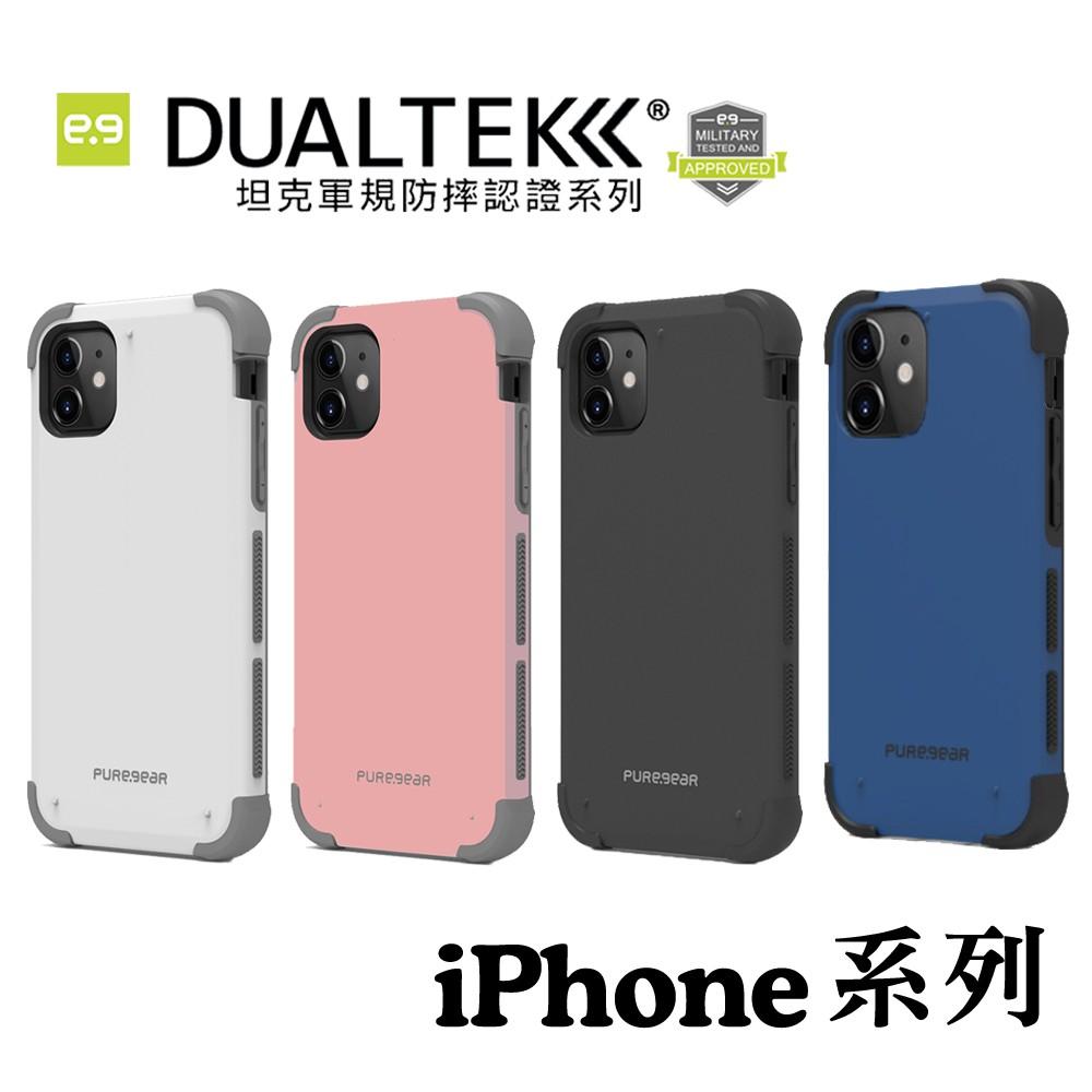 【輸碼再折】Puregear 普格爾 坦克軍規保護殼 iPhone 系列