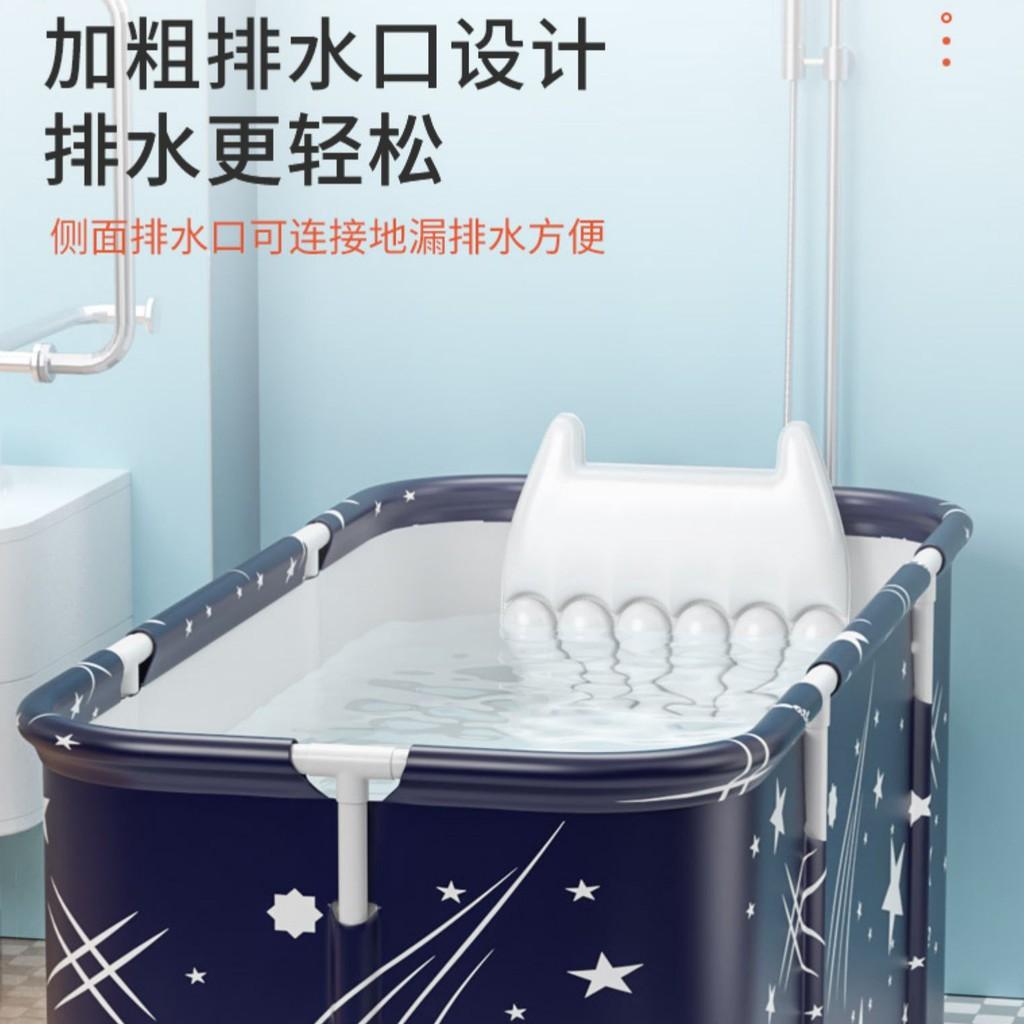 泡澡桶大人折疊浴缸家用成人全身洗澡神器兒童沐浴桶加厚大號浴盆