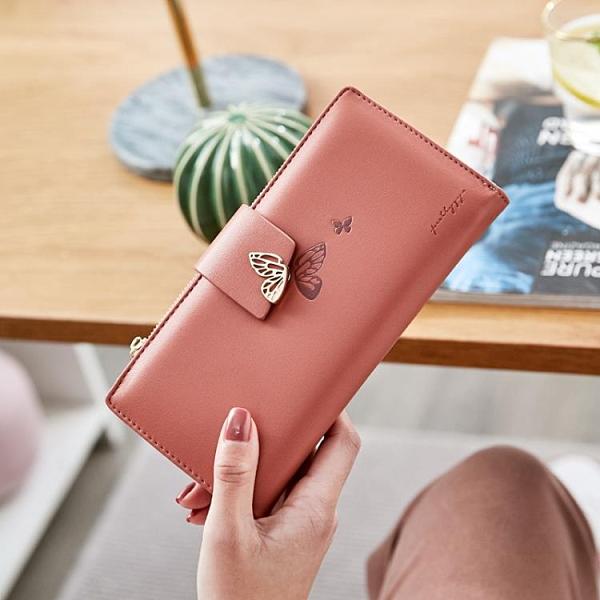 新鮮貨 百搭大氣錢包女長款簡約ins大容量多功能韓版可愛皮夾手拿包