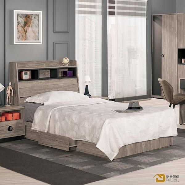 D&T 德泰傢俱 Feiner3.5尺被櫥式單人床 A002-507-1