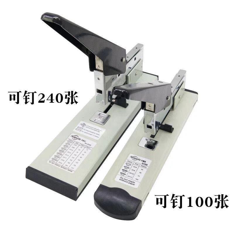 免運節加厚重型訂書機大號長臂省力訂書器加厚大碼裝訂機可訂120頁240頁