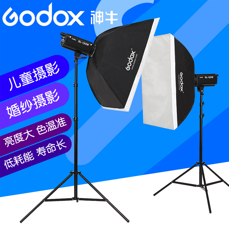 熱銷【攝影器材】神牛SL150W直播燈LED直播間補光燈服裝口紅美妝直播攝影燈常亮燈