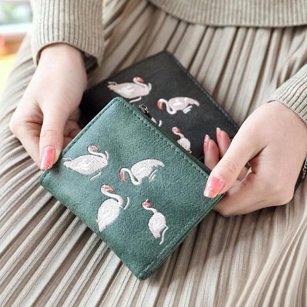 新鮮貨 復古刺繡韓版女士錢包女短款兩折疊學生多功能零錢位零錢包夾