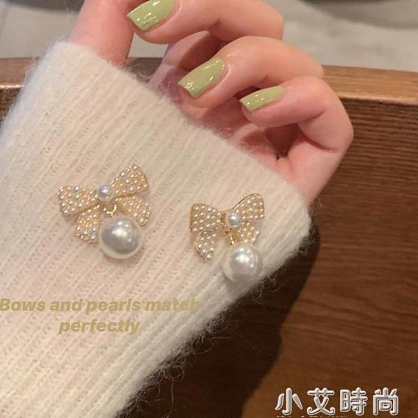 珍珠蝴蝶結耳釘女秋冬耳夾無耳洞韓國氣質網紅高級感耳飾設計耳環 小艾新品