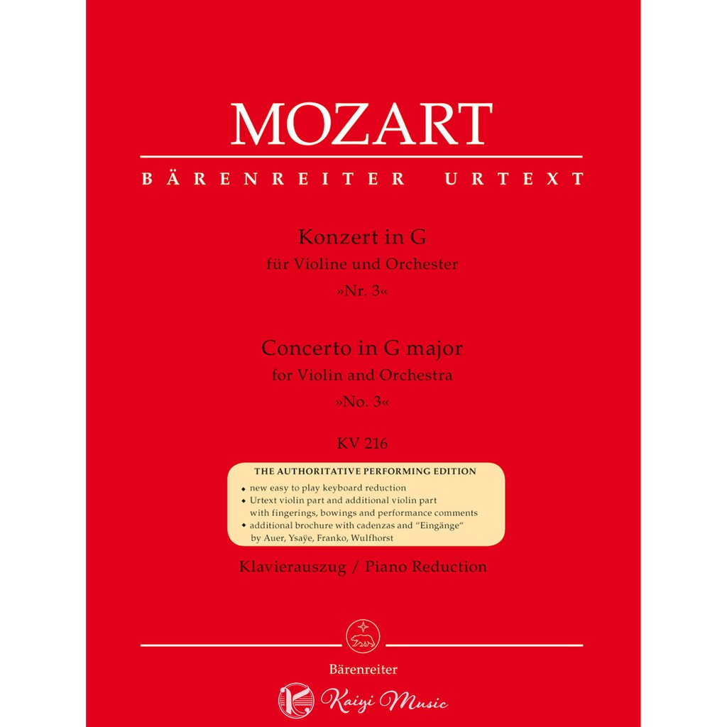 莫札特第三號G大調小提琴協奏曲 Mozart Concerto no. 3 in G major-Kaiyi Music