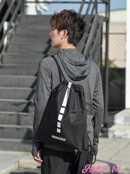 束口包束口袋男抽繩後背包運動健身房包簡易輕便拉繩書包女訓練籃球背包 JUST M