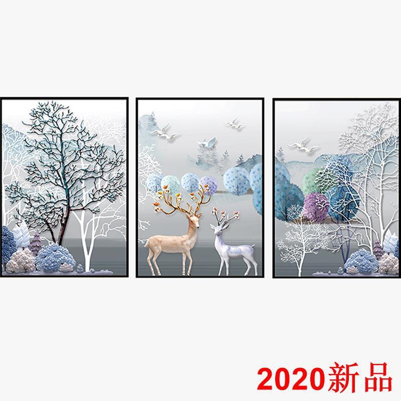 【現貨】北歐客廳裝飾畫現代簡約大氣壁畫沙發背景墻三聯畫餐廳掛畫免打孔