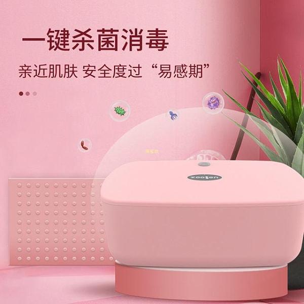 新款內衣烘干機便攜式衣物紫外線殺菌機高溫干衣機盒內衣消毒機器 快速出貨