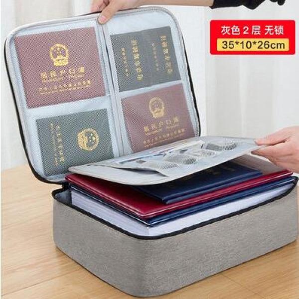證件包 居家家便攜多層證件包旅游多功能護照包旅行護照保護套收納包卡包【快速出貨超夯八折】