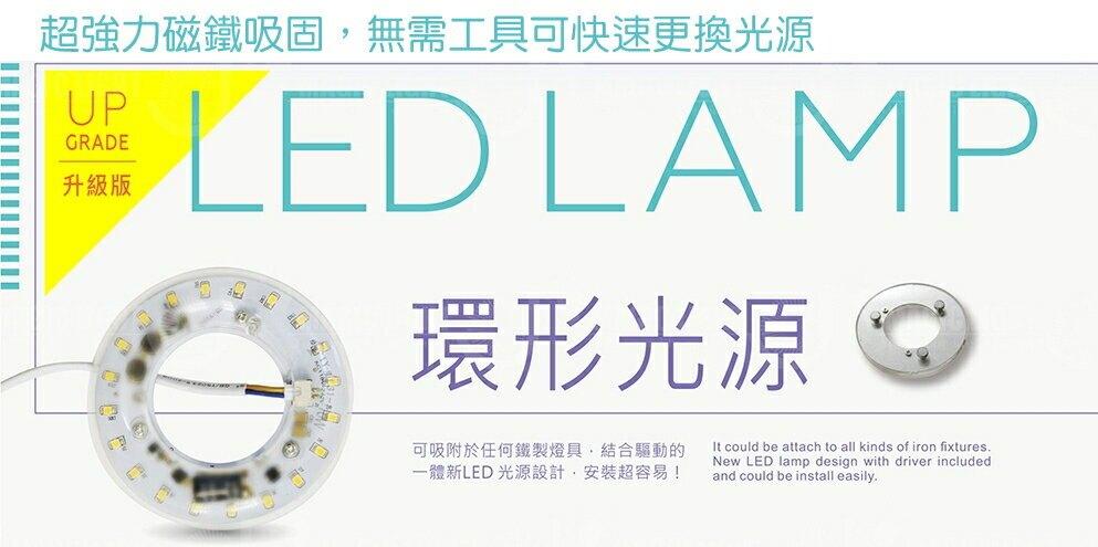 燈飾燈具【燈王的店】最新可換式 LED 50W 吸頂燈 (附30W+20W+夜燈) 白光/黃光 ☆ F0245370-4-W