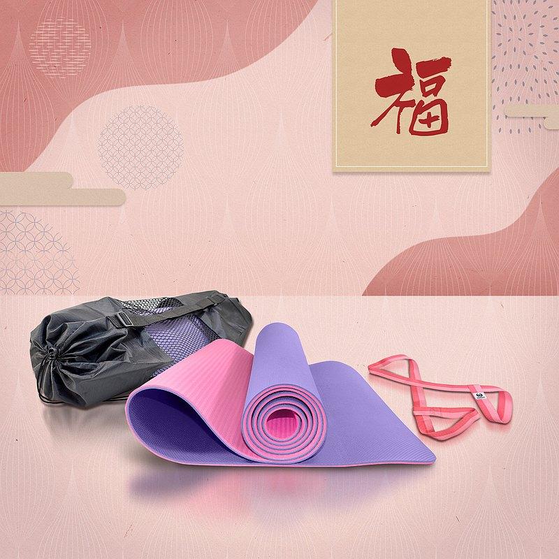 桃紫運動瑜珈墊組合 瑜珈背帶/瑜珈袋