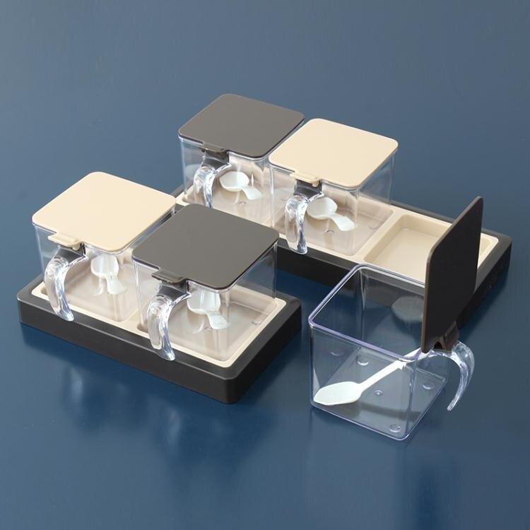 廚房調料盒調味罐套裝家用調味料瓶塑料鹽罐有蓋創意佐料盒組合裝[優品生活館]