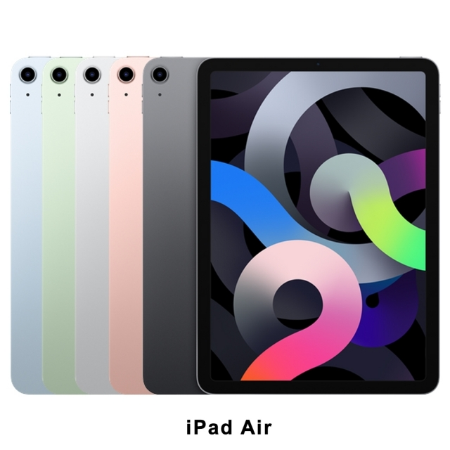 2020 Apple iPad Air 10.9吋 64G WiFi -各色含贈品