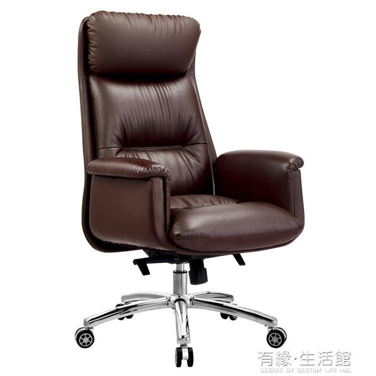 老板椅商務簡約電腦椅家用舒適久坐大班椅辦公椅靠背可躺轉椅 年終鉅惠全館免運