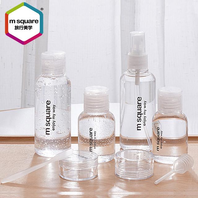 m square 新款六件套分裝瓶
