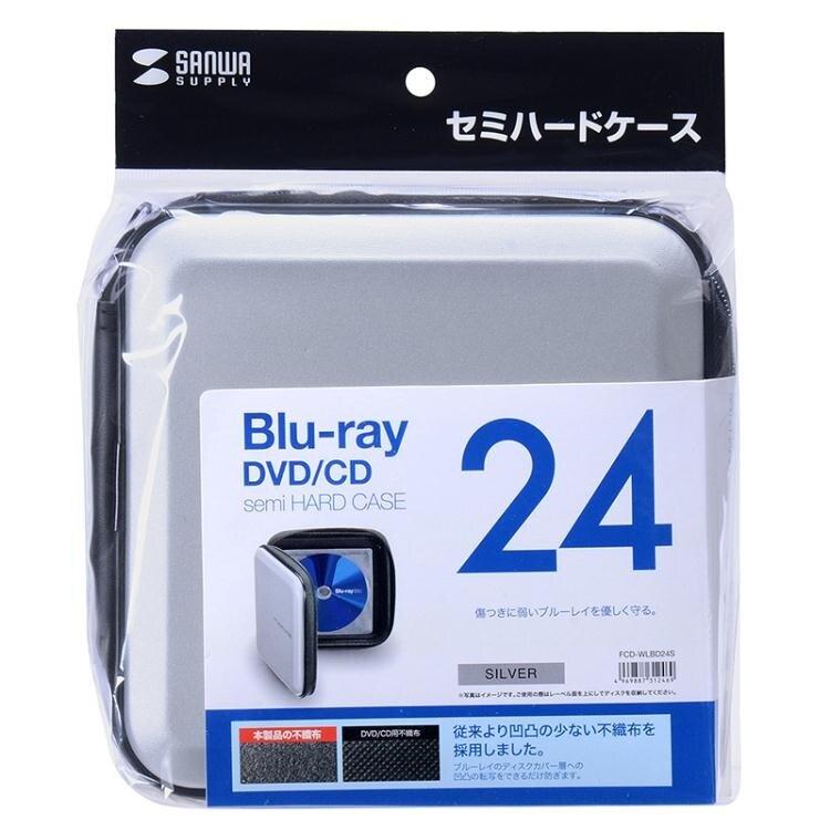 CD收納包 車載CD包DVD光盤收納盒dj藍光碟片包創意大容量家用