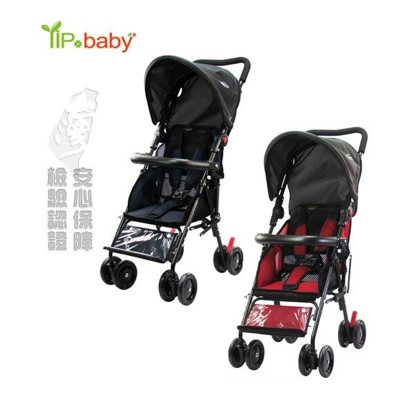 YIPBABY悅嬰堡 嬰幼兒推車/輕便手推/簡易型推車【六甲媽咪】