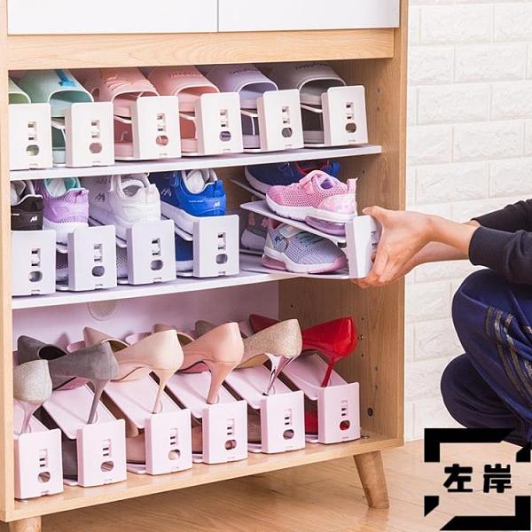 6個裝 鞋子收納鞋盒裝鞋透明收納盒整理收放鞋架GR型【左岸男裝】