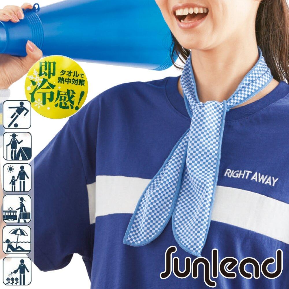 Sunlead 日系涼感降溫冰涼領巾/涼感巾 (二入組)
