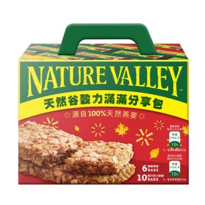 Nature Valley 天然谷穀力滿滿分享包(蘋果燕麥x6入+黑巧克力燕麥x10入)