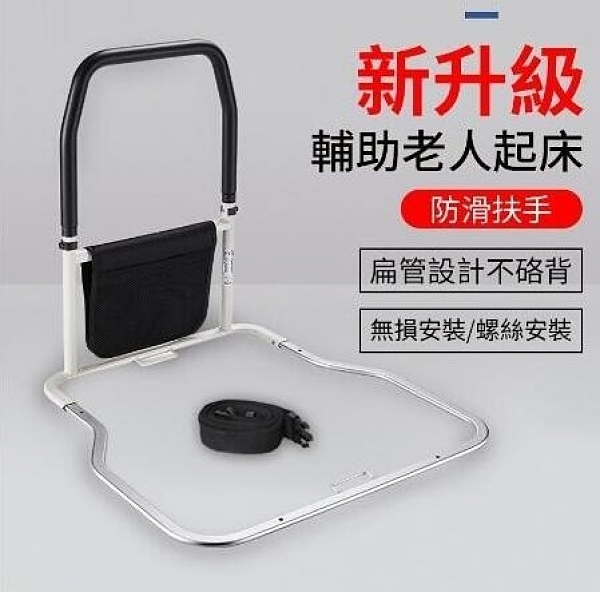 臺灣現貨 嬰兒圍欄老人圍欄防摔護欄病床圍欄床邊床檔配件免打孔可折疊