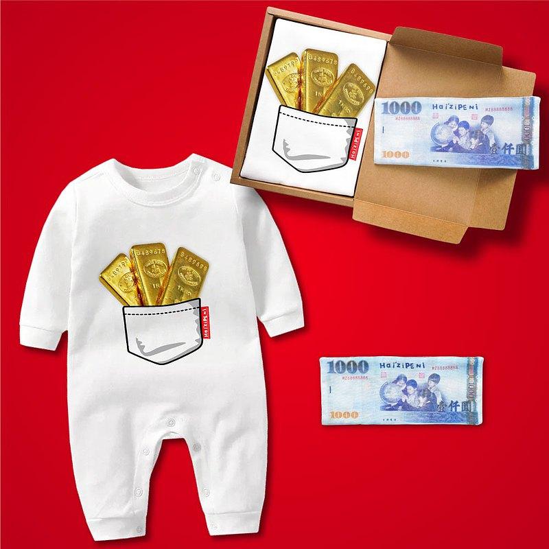 金條滿袋 大富翁鈔票禮盒2件組 長袖連身衣白+鈔票方巾 嬰兒 寶寶