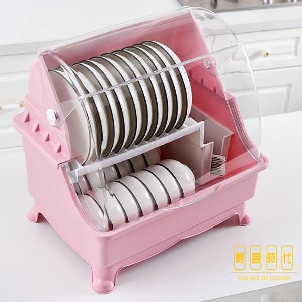 廚房帶蓋雙層碗筷瀝水架收納箱置物架翻蓋漏水碗柜【輕奢時代】