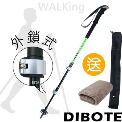 【圓意】DIBOTE 行走杖高質感/直柄三節  7075航太級/外鎖式 (綠色) N02-113-1《贈送攜帶型小方巾》